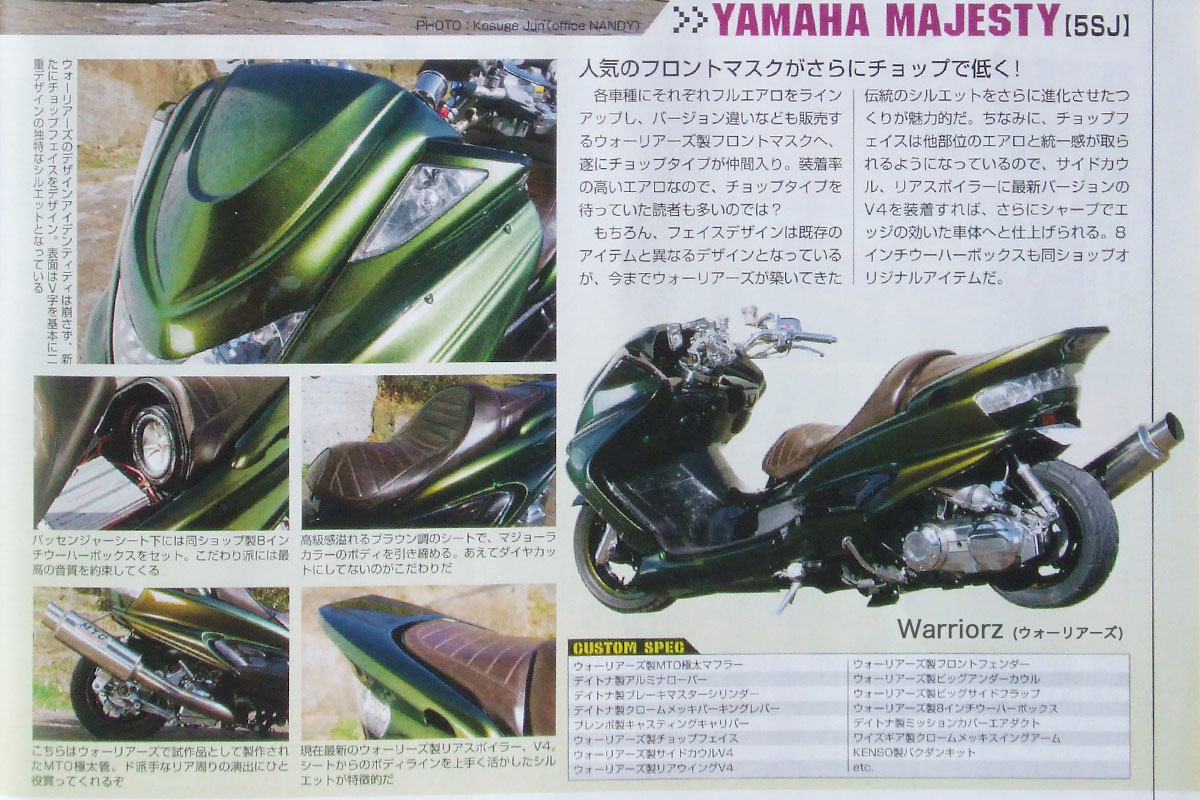 custom parts for yamaha majesty