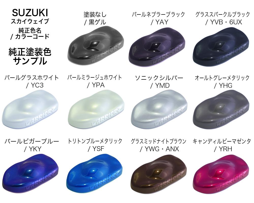 skywave / color